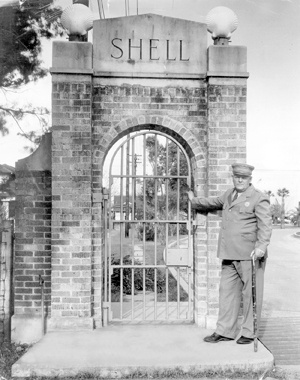 Shell Security Guard